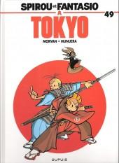 Spirou et Fantasio -49Ind- Spirou et Fantasio à Tokyo