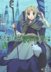 Spice & Wolf -4- Volume 4