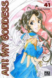 Ah! My Goddess -41- Tome 41