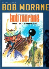 Bob Morane 11 (La collection - Altaya) -12- L'œil du samouraï