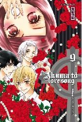 Akuma to Love Song -9- Tome 9