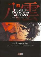Psychic Detective Yakumo -3- Tome 3