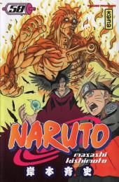 Naruto -58- Naruto vs Itachi!!
