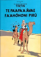 Tintin (en langues régionales) -9Polynésien- Te pa'apa'a 'āvae fa'ahōhoni pirū
