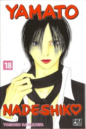 Yamato Nadeshiko -18- Tome 18