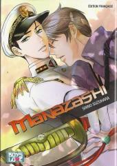 Manazashi
