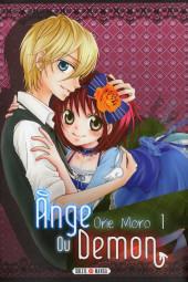 Ange ou Démon (Moro) -1- Tome 1