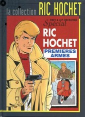 Ric Hochet - La collection (Hachette) -58- Premières armes