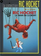 Ric Hochet - La collection (Hachette) -59- La main de la mort