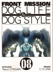 Front Mission Dog Life & Dog Style -8- Vol. 08
