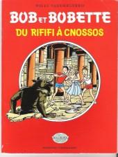 Bob et Bobette (Publicitaire) -Wald2- Du rififi à Cnossos