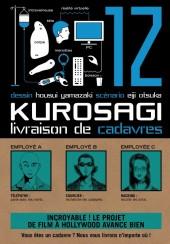 Kurosagi, livraison de cadavres -12- Volume 12