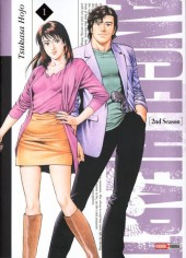 Angel Heart - 2nd Season -1- Tome 1