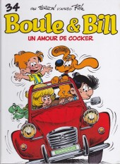 Boule et Bill -03- (Publicitaires) -34Purina- Un amour de cocker