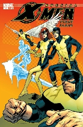 X-Men: First class (2006) -SP1- The museum of oddities