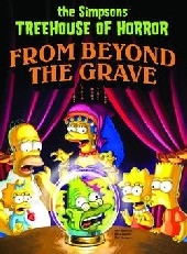 Simpsons (The): Treehouse of Horror (1995) -INT06- From beyond the grave