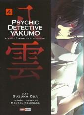 Psychic Detective Yakumo -4- Tome 4