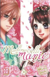 Mademoiselle se marie -10- Tome 10