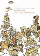 (Catalogues) Expositions - Spécial Corée - Au-delà de la bande dessinée...
