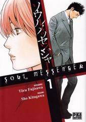 Soul messenger -1- Tome 1