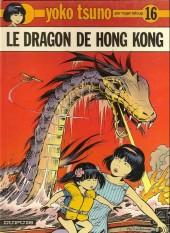Yoko Tsuno -16a89- Le dragon de hong kong