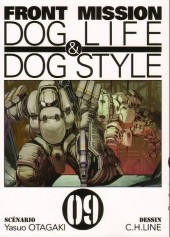 Front Mission Dog Life & Dog Style -9- Vol. 09