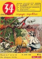 34 / 34 Camera / Camera -5- Lynx : La revanche des singes-araignées