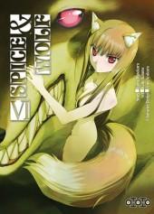 Spice & Wolf -6- Volume 6
