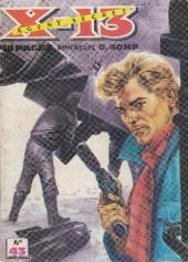X-13 agent secret -43- L'ombre