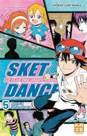 Sket Dance - Le club des anges gardiens -5- Tome 5