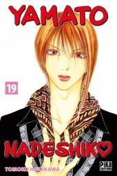 Yamato Nadeshiko -19- Tome 19