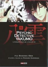 Psychic Detective Yakumo -5- Tome 5