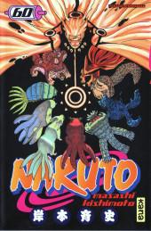 Naruto -60- Kurama