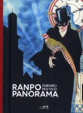 Ranpo Panorama - Tome 1