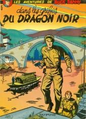 Buck Danny -5c1973- Dans les griffes du Dragon Noir