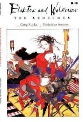 Elektra & Wolverine: The Redeemer (2002) -1- The Redeemer