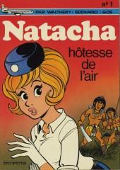 Natacha -1a1977- Hôtesse de l'air