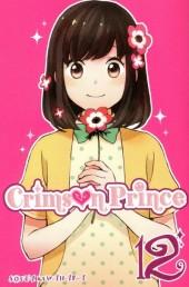 Crimson Prince -12- Tome 12