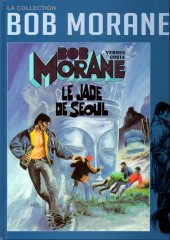 Bob Morane 11 (La collection - Altaya) -40- Le jade de Séoul