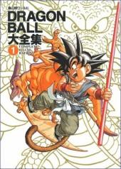 Dragon Ball (artbooks en japonais) -1- Complete Illustrations