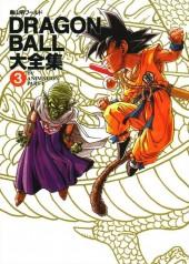 Dragon Ball (artbooks en japonais) -3- TV Animation Part 1