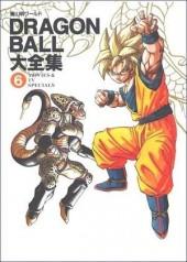 Dragon Ball (artbooks en japonais) -6- Movies & TV Specials