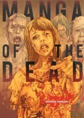 Manga of the dead - Zombie Tonkam Anthology