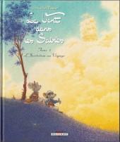 Le vent dans les Sables -1a2011- L'invitation au voyage