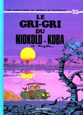 Spirou et Fantasio -25Pub- Le Gri-gri du Niokolo-Koba