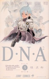 D.N.A² (en japonais) -5- Tome 5