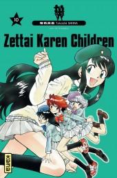 Zettai Karen Children -10- Tome 10