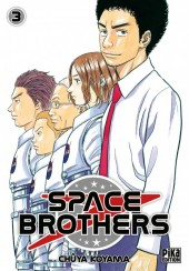 Space Brothers -3- Tome 3