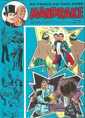 Mandrake (1re Série - Remparts) (Mondes Mystérieux - 1) -426- La jungle aux mille aventures