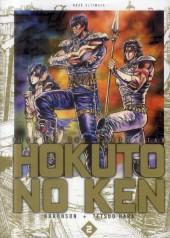 Hokuto no Ken - Deluxe -2- Tome 2